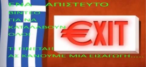 Ελλάδα – ΔΝΤ – Μασονία: Το βίντεο που πρέπει να δουν όλοι!