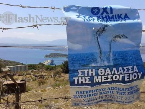 Κρήτη: Δεύτερη ημέρα αποκλεισμού στην αμερικανική βάση για τα χημικά