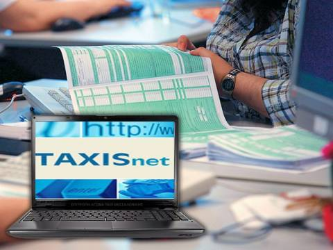 Φορολογικές δηλώσεις: Άνοιξε το Taxisnet για τους εκπρόθεσμους!