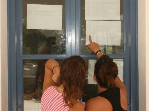 Βάσεις 2014: Ανεβαίνει ο πήχης στις περιζήτητες σχολές