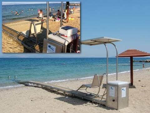 Εμπόδισαν την τοποθέτηση ράμπας για άτομα με κινητικά προβλήματα σε παραλία