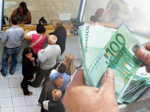 Kοινωνικό Mέρισμα: Πότε θα γίνει η επόμενη πληρωμή