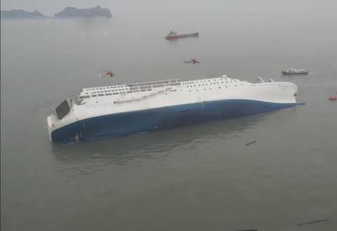 Νεκρός βρέθηκε ο ιδιοκτήτης του πλοίου που βυθίστηκε στη Νότια Κορέα (pic)