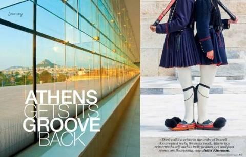 Αφιέρωμα στην Αθήνα από το αυστραλιανό περιοδικό International Travel