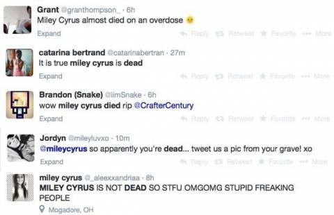 «Πέθαναν» τη Miley Cyrus αλλά τους διέψευσε με γυμνόστηθη φωτογραφία ! (pic)