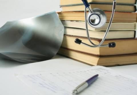 Επίδομα βιβλιοθήκης γιατρών: Η αίτηση για την επιστροφή φόρου