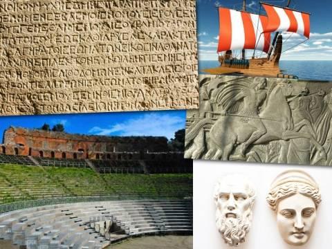 Άρθρο-πρόκληση του BBC: «Πόσοι ελληνικοί θρύλοι είναι αληθινοί;»