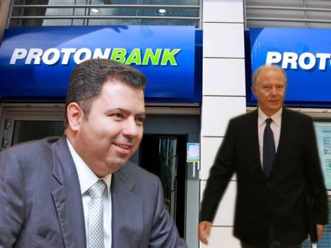 Ύποπτος για συνέργεια σε κακουργηματική απιστία ο Γ. Προβόπουλος