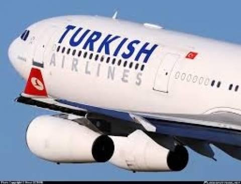 Η εταιρεία Turkish Airlines παρατείνει την αναστολή των πτήσεών προς το Ισραήλ