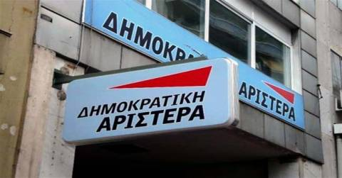 ΔΗΜΑΡ: Εγγύηση για καλύτερο αύριο η διεύρυνση της Δημοκρατίας