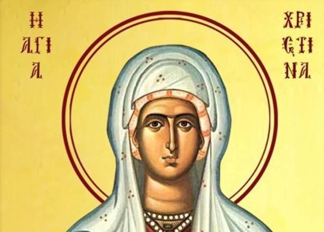 Η Αγία Χριστίνα η Μεγαλομάρτυς εορτάζει σήμερα 24 Ιουλίου ...