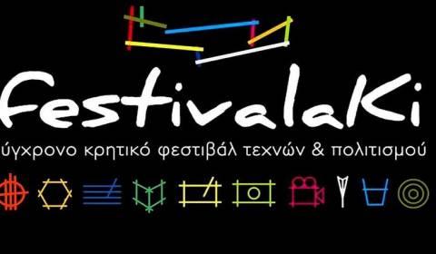 Festivalaki: Σύγχρονο κρητικό φεστιβάλ τεχνών και πολιτισμού