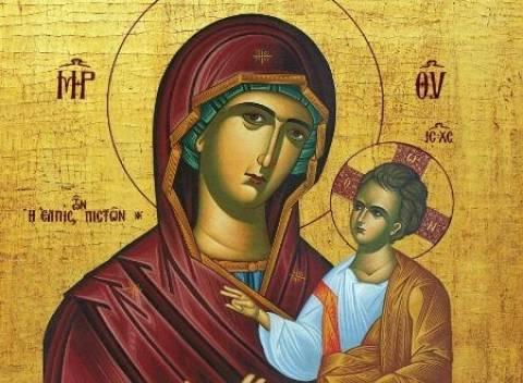 Συγκλονιστικό Θαύμα της Παναγίας: «Με βρίζεις. Εγώ όμως είμαι πάντα κοντά σε σένα»
