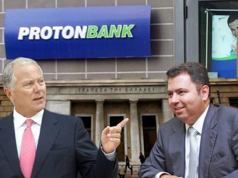 Όλα στο «φως» για ΤτΕ και Proton Bank