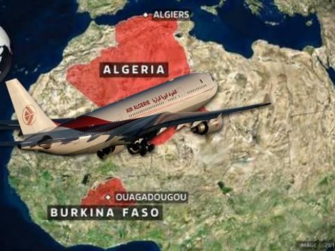 Αλγερία: «Η πτήση της Air Algerie συνετρίβη»