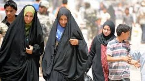 Ιράκ: Τις διέταξαν να ακρωτηριάσουν τα γεννητικά τους όργανα!