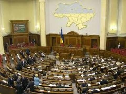 Διάλυση του κομμουνιστικού κόμματος της Ουκρανίας