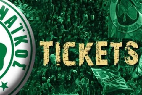 Παναθηναϊκός: Τα εισιτήρια για Λιέγη