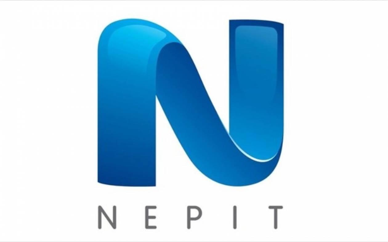 Νέοι ειδικοί σύμβουλοι στη ΝΕΡΙΤ