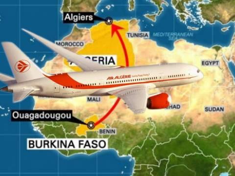 Πρόεδρος Μάλι: Βρέθηκαν τα συντρίμμια του αεροσκάφους! (pics)