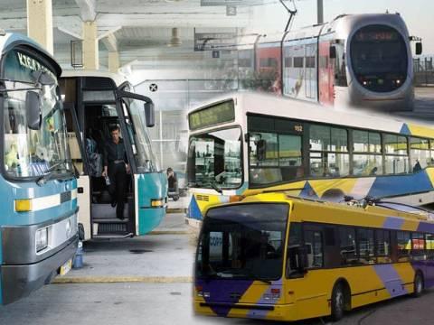 Μέσα Μαζικής Μεταφοράς: Αλλάζουν όλα στις αστικές συγκοινωνίες
