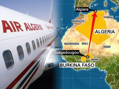 Στο Μάλι τα συντρίμμια του αλγερινού αεροσκάφους