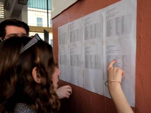 Οι «άπιαστες» σχολές και οι σταθερές αξίες – Πού αναμένεται πτώση των βάσεων