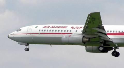 Μη επανδρωμένο αεροσκάφος εντόπισε τα συντρίμμια του αεροπλάνου