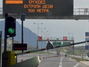 Αυτοκινητόδρομοι του δημοσίου… κέρδη εκατομμυρίων για τους μεγαλοεργολάβους