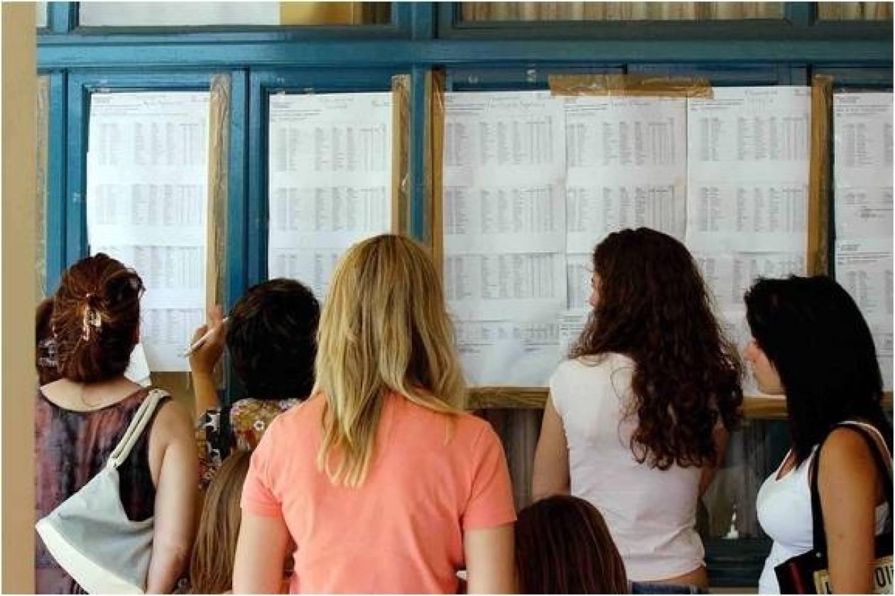 Βάσεις 2014  Κορυφώνεται η αγωνία για τους υποψηφίους ... 3638027b433