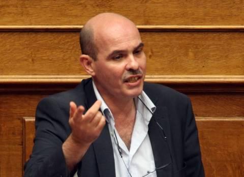 Ερώτηση Μιχελογιαννάκη για την Εθνική Τράπεζα της Ελλάδος