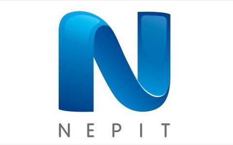 Σε δύο μήνες το δεύτερο κανάλι της ΝΕΡΙΤ