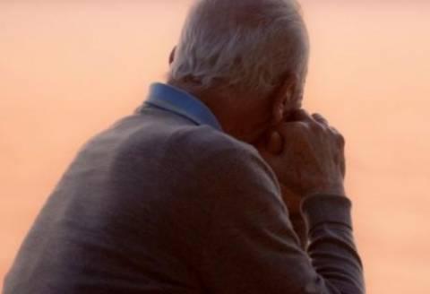 Τοξικομανής έδειρε τον παππού του για να του αποσπάσει χρήματα