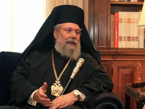 Αρχιεπίσκοπος Κύπρου προς κυβέρνηση: «Πατήστε πόδι» στην τρόικα