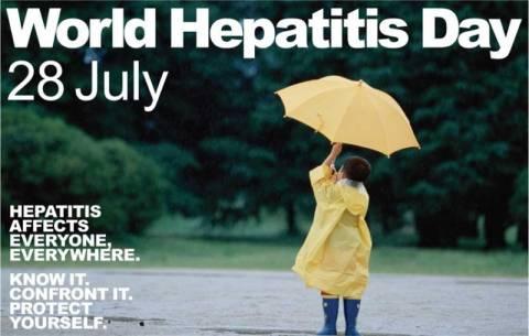 Παγκόσμια Ημέρα Ηπατίτιδας σήμερα