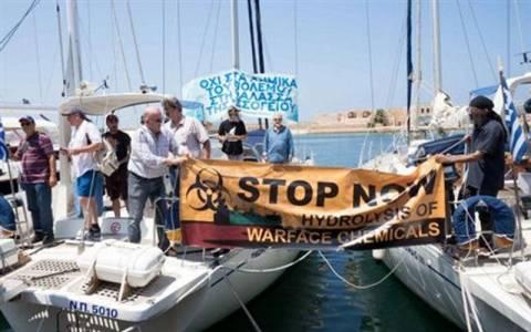 Χανιά: Ο απολογισμός της εν πλω διαμαρτυρίας για τα χημικά της Συρίας