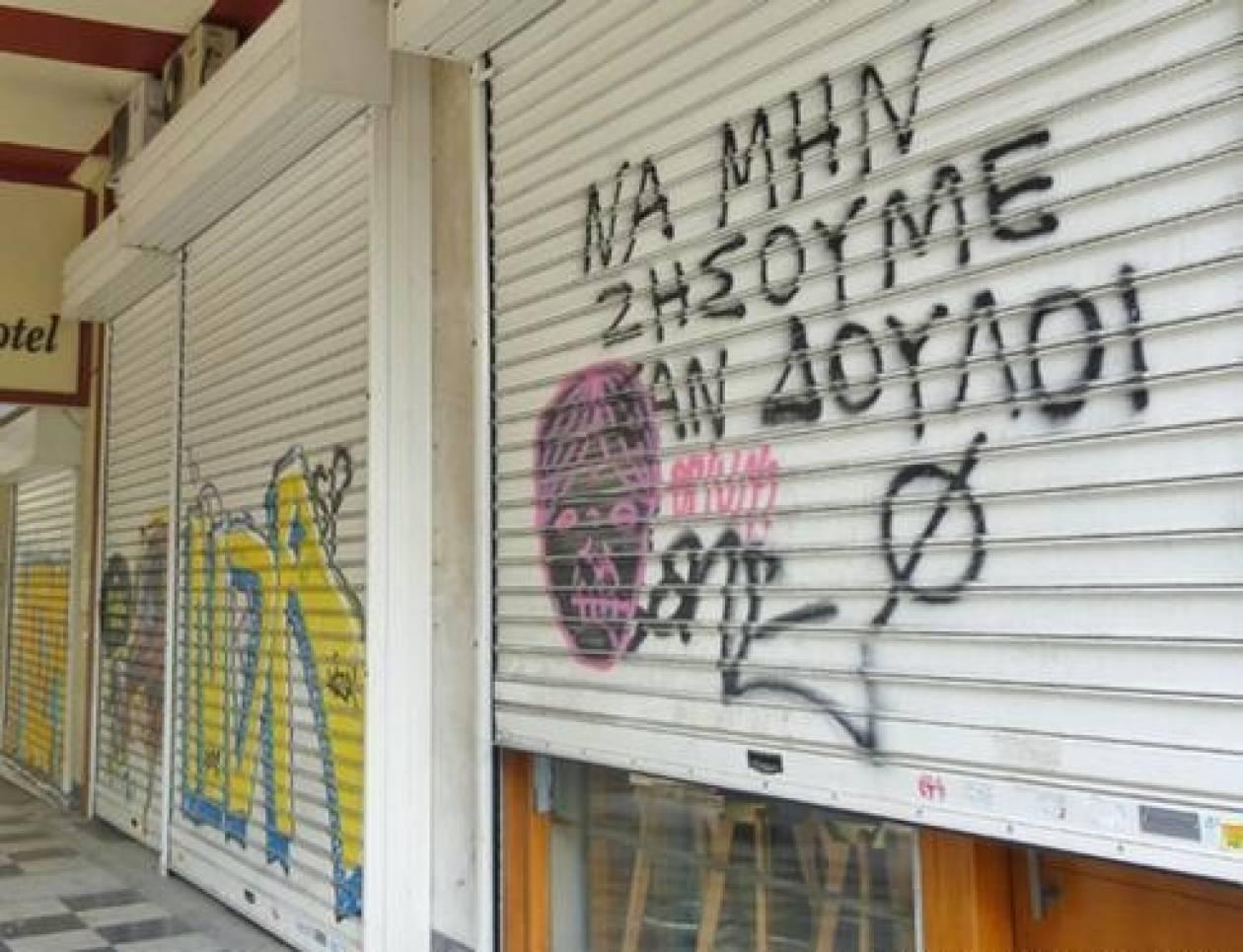 «Η Ελλάδα είναι στη βαθύτερη ύφεση από το τέλος του Β΄ Παγκ. Πολέμου»