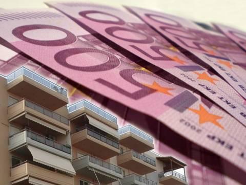 ΥΠΟΙΚ: Ο ενιαίος φόρος ακινήτων από 1η Αυγούστου