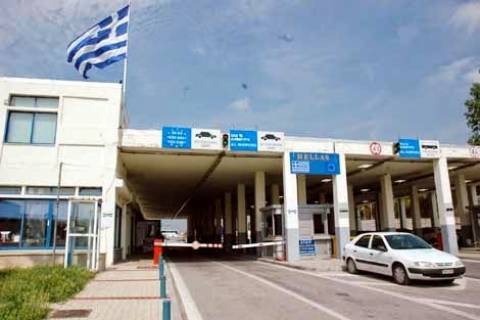 Στη Θεσσαλονίκη για το μπαϊράμι  2.500 Τούρκοι