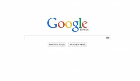 Οι αναζητήσεις στο Google μπορούν να «προβλέψουν» τη χρηματιστηριακή πτώση