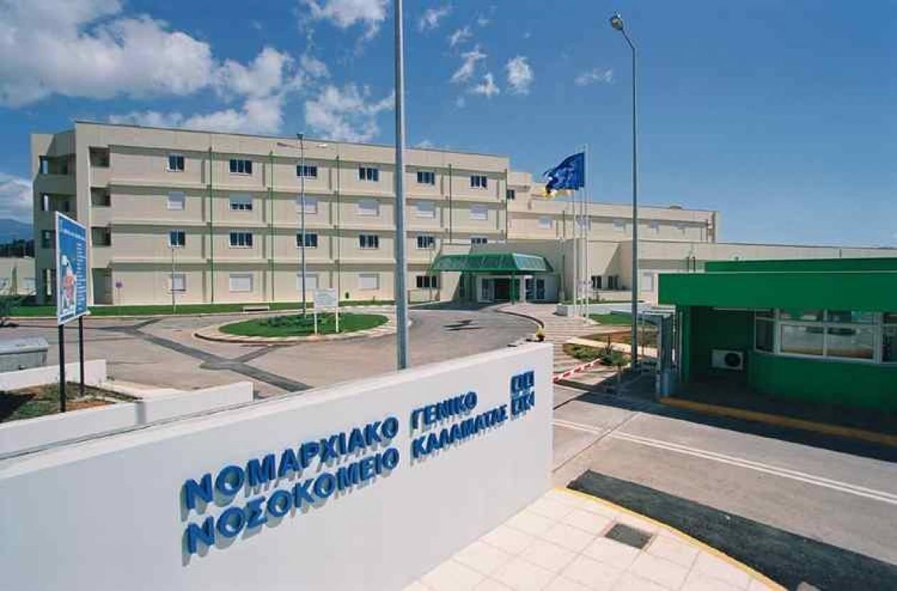 Καλαμάτα: Πανικός στο νοσοκομείο - 4χρονος κρεμόταν από το παράθυρο