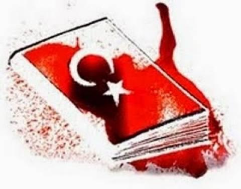 Τι γράφουν τα Τουρκικά σχολικά βιβλία για την Ελλάδα