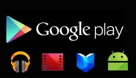 Google Play Store: Νέα παιχνίδια που δεν απαιτούν σύνδεση στο διαδίκτυο