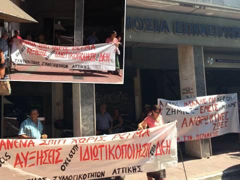 Συγκέντρωση διαμαρτυρίας για τον θάνατο της τετραπληγικής