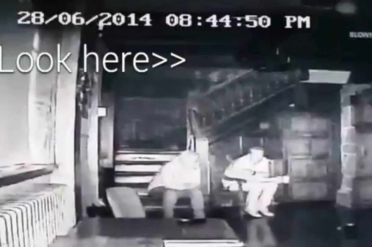 Υπάρχουν φαντάσματα; Και όμως, ναι... (βίντεο)