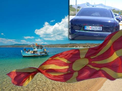 Πρόκληση! Έλληνες ξενοδόχοι της Χαλκιδικής ανεβάζουν σημαίες των Σκοπίων