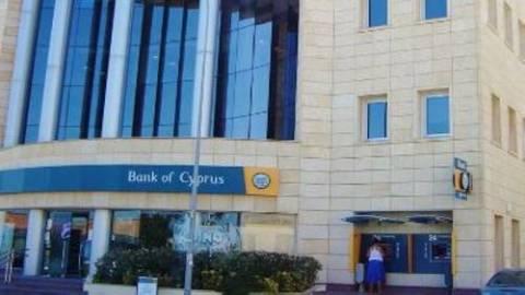 Τρ. Κύπρου: Αποδεσμεύει εμπρόθεσμες καταθέσεις
