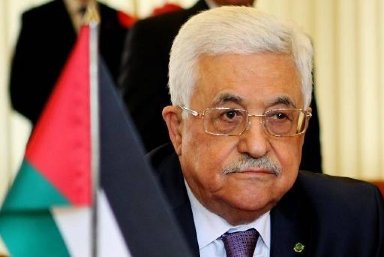 Ελβετία: Διαβουλεύσεις για την προστασία των αμάχων της Γάζας