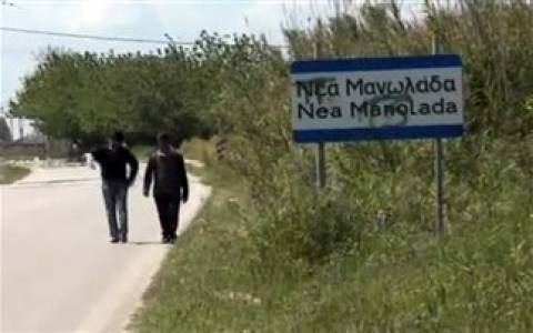 Πολιτική θύελλα μετά την αθώωση για την υπόθεση της Μανωλάδας
