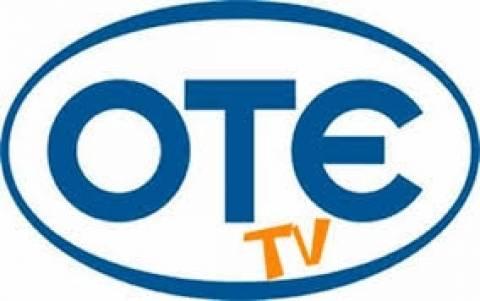 ΟΤΕ TV: Έσπασε το φράγμα των 300.000 συνδρομητών